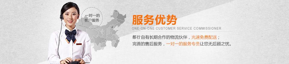 上海都行仓储设备有限公司